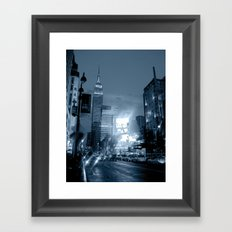 In 5 minutes Framed Art Print