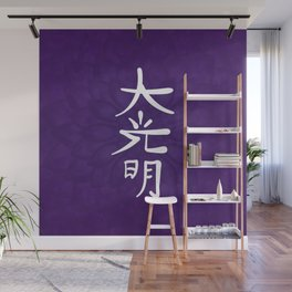 Reiki Dai Ko Myo in purple lotus Wall Mural