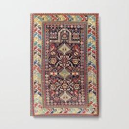 Akstafa Southeast Caucasus Niche Rug Print Metal Print