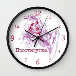Team Katya Wall Clock