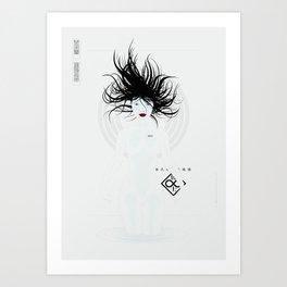 P_2501-white (manga) Art Print