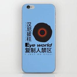 Eye World iPhone Skin