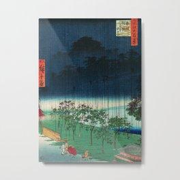 Paulownia Trees at Akasaka Metal Print