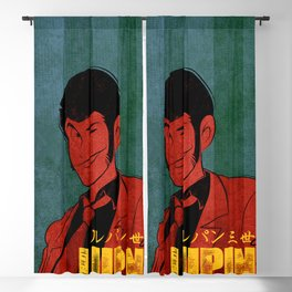 037 Lupin Vintage Blackout Curtain