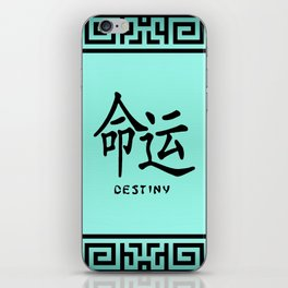 "Symbol ""Destiny"" in Green Chinese Calligraphy iPhone Skin"