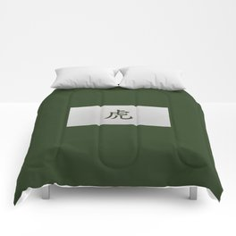 Chinese zodiac sign Tiger green Comforters