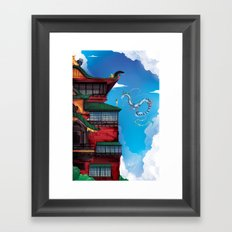 I know your name. Framed Art Print