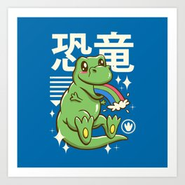 Kawaii T-Rex Art Print