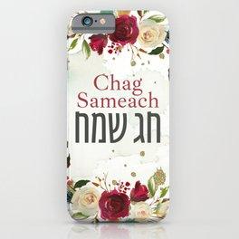 Watercolor Chag Sameach - Happy Jewish Holidays Decor iPhone Case
