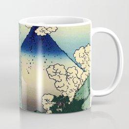 Hokusai -36 views of the Fuji 16 Mishima pass in Kai province Coffee Mug