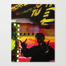 Long Live ASAP Rocky Testing Canvas Print