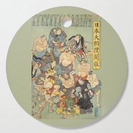Sumo Wrestlers all stars. Sumo Wrestling. Art Print Cutting Board
