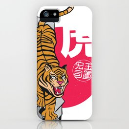 Aesthetic japanese anime iPhone Case