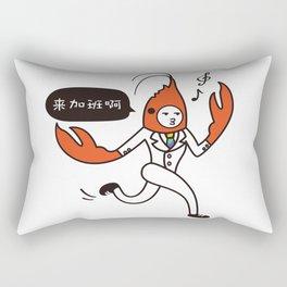 Crayfish Man - Work overtime Rectangular Pillow