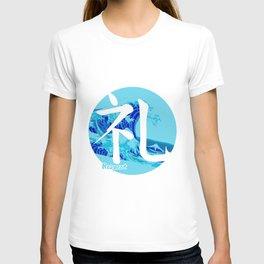 Rei - Respect T-shirt