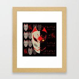 Japanese Fox Mask Framed Art Print