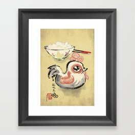 The Asian Chicken Rice Bowl Framed Art Print