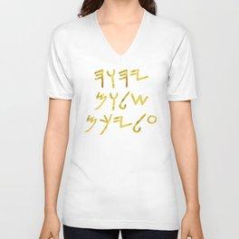 Yahuah's Shalom Unisex V-Neck