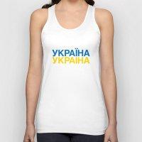 ukraine Tank Tops featuring UKRAINE by eyesblau