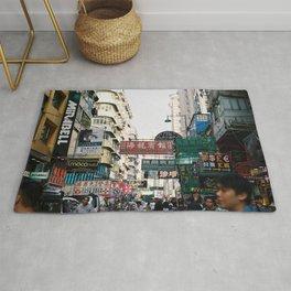Hong Kong 2 Rug