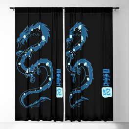 Astral Cloud Serpent Blackout Curtain