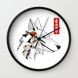 Princess Mononoke Wolf Wall Clock