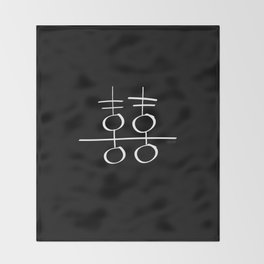 Double Happiness in Black - Minimal FS - by Friztin Throw Blanket