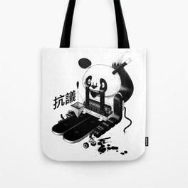 Panda Protest Tote Bag