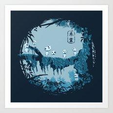 Kodamas Art Print