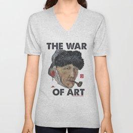 The war of art Unisex V-Neck