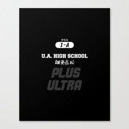 U.A. High School Print Canvas Print