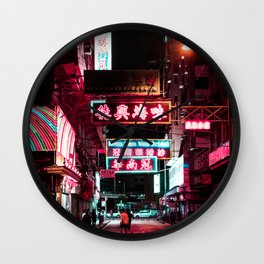 Downtown China (Color) Wall Clock