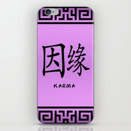 "Symbol ""Karma"" in Mauve Chinese Calligraphy iPhone Skin"