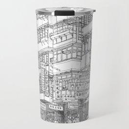 Hong Kong. Kowloon Walled City Travel Mug