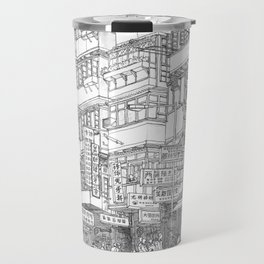 Hong Kong. Kowloon Walled City Travel Mug