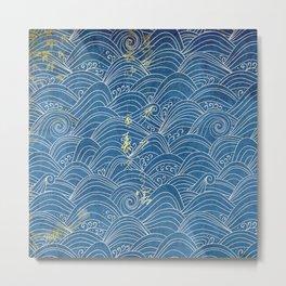 Vintage Japanese Papers: Ornate Ocean Waves Pattern Metal Print