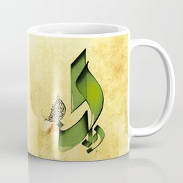 Arabic Calligraphy - Rumi - Joy Coffee Mug