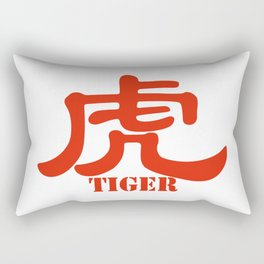 Chinese characters of Tiger Rectangular Pillow