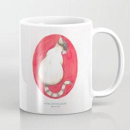 Haruki Murakami's Kafka on the Shore Watercolor Illustration Coffee Mug