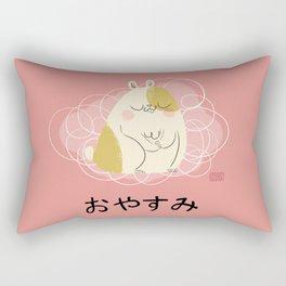 Goodnight Hammy Rectangular Pillow