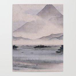 Utagawa Hiroshige - Fuji Marsh, Suruga province Poster