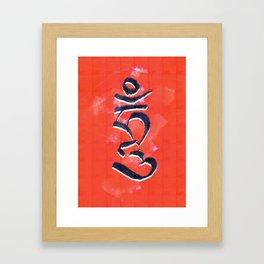 """""""Hum"""" v2 Framed Art Print"""