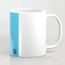 The Luck Dragon Coffee Mug