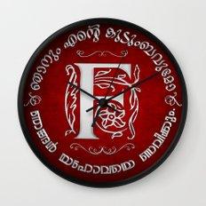Joshua 24:15 - (Silver on Red) Monogram F Wall Clock