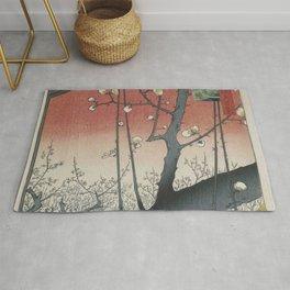 Hiroshige, The Plum Garden in Kameido Rug