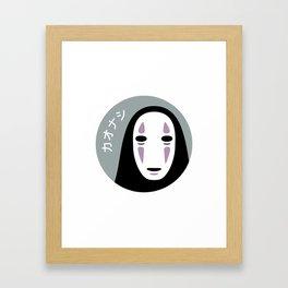 No Face Framed Art Print