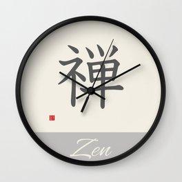 ZEN KANJI Wall Clock