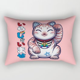 Maneki Neko Justice - Ally Rectangular Pillow