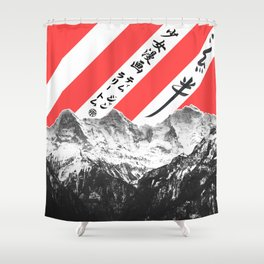 Mountains in Japan Shower Curtain