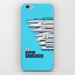 Shinkansen Bullet Train Evolution - Cyan iPhone Skin